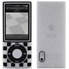 Product Image for the iPod Nano 5G Cube Case, White