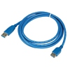 Product Image for the SuperSpeed USB 3.0 Type A Male to Female USB Cable, Blue, 6ft