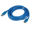 Product Image for the SuperSpeed USB 3.0 Type A Male to Female USB Cable, Blue, 15ft