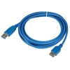 Product Image for the SuperSpeed USB 3.0 Type A Male to Female USB Cable, Blue, 10ft