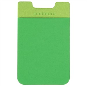215 1089 - SMARTPHONE POCKET, ADHESIVE, GREEN - is no longer available at Cyberguys.com